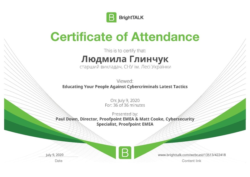 Файл:Brighttalk-viewing-certificate-educating-your-people-against-cybercriminals-latest-tactics.pdf